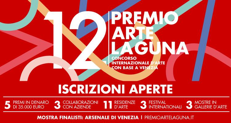 PremioArteLaguna_banner