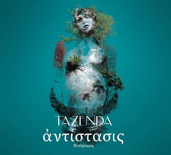 Tazenda_Antìstasis_cover
